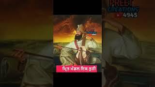 Satguru Aawan Ge Punjabi New Gurbani Kirtan Shabad Whatsapp