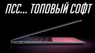 10 полезных программ для твоего Mac! Будь продуктивнее!   №4