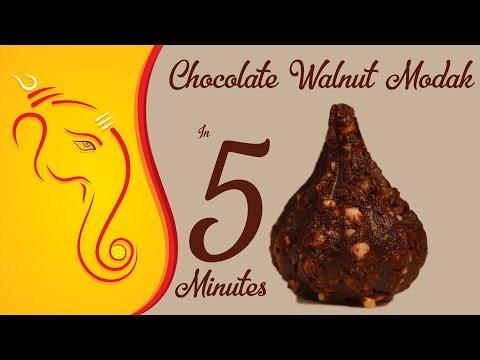 5 Minutes Chocolate Walnut Modak Recipe Ganesh Chaturthi Special Recipe Of Modak  Indian Sweet Recip