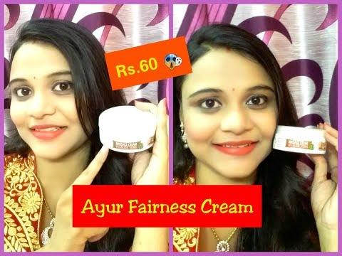 CHEAP & BEST FACE MAGGAGE CREAM | AYUR Herbal Massage Cream with Aloe Vera