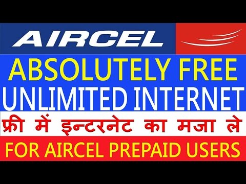 Aircel Good Nights offer unlimited internet.How to use good nights offer.फ्री इन्टरनेट का मजा ले