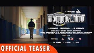 Masterpiece Official Teaser | Mammootty ,Unni Mukundan , Gokul Suresh, Maqbool Salman, Poonam Bajva