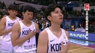 2017 11 26 世界杯男籃预选赛 中国vs韩国 ESPORT 国语
