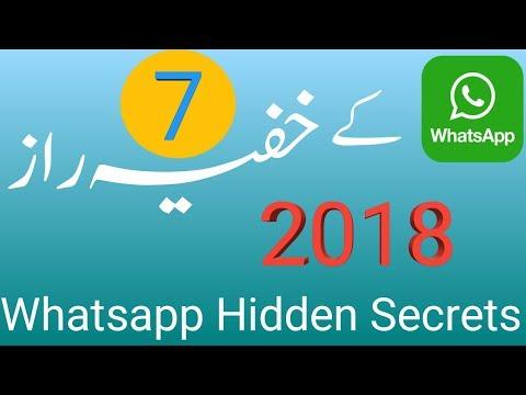 Whatsapp Latest Features 2018 | Top 7 WhatsApp Features | WhatsApp Hidden Secrets 2018