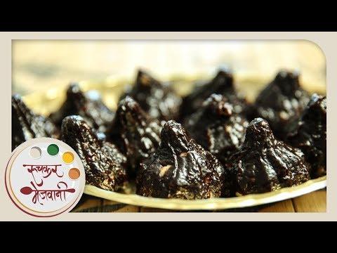 चॉकलेट शिरा मोदक | Chocolate Sheera Modak | Ganesh Chaturthi Special | Recipe in Marathi | Sonali
