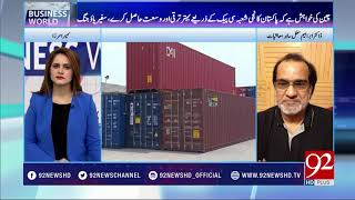 How Increase In Dollar Value Affected Pakistan Currency?? - 18 January 2018 - 92NewsHDPlus