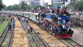 Overcrowded Eid Festival Train Sundarban Express leaving Dhaka Airport Railway Station