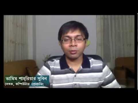 Introduction to programming course for Bangladesh Informatics Olympiad