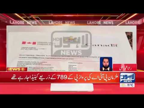 3 Canadian immigrants arrested from Lahore Airport with fake passports