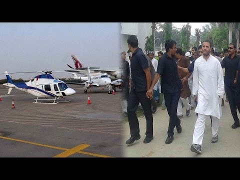 Rahul Gandhi's SPG security demands licences from pilots of Airlines। वनइंडिया हिंदी