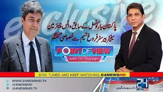 Exclusive talk with Barrister Farogh Naseem | Point of View with Dr Danish | 12 Oct 2017