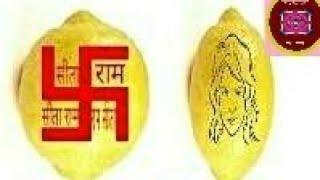नींबू से वशीकरण एक नींबू से करें प्रचंड वशीकरण Divya Samgri