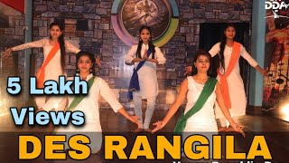 Des Rangila Dance    Republic Day  Special   Choreography by Sunaina, Annu  Dashing Dance Academy