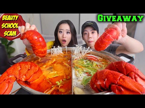 Xxx Mp4 JUICY LOBSTER SPICY HOT POT MUKBANG APPLE GIVEAWAY Amp FREE TRIP TO CHINA 먹방 Eating Show 3gp Sex