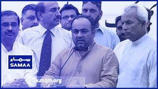 Khawaja Izhar media talk | SAMAA TV | 26 April 2019