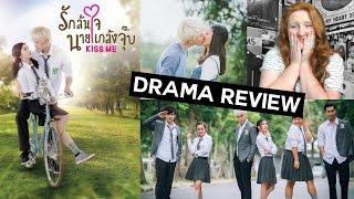 kiss me thai Videos - 9tube tv