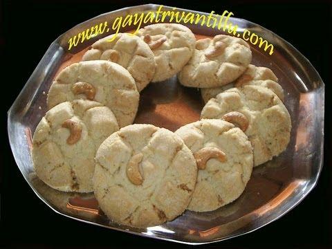 Plain Cookies- Andhra Recipes - Telugu Vantalu