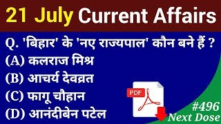 Next Dose #496 | 21 July 2019 Current Affairs | Daily Current Affairs | Current Affairs In Hindi