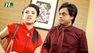 Bangla Natok - Shomrat l Episode 53 l Apurbo, Nadia, Eshana, Sonia I Drama & Telefilm