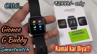 Gionee G buddy ( life) smartwatch unboxing & first impressions