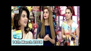 Good Morning Pakistan - Fiza Ali & Nadia Hussain - 14th March 2018 - ARY Digital Show