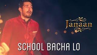 School Bacha lo | Emotional Scene | Janaan 2016