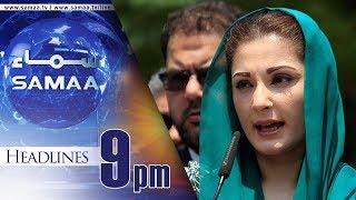 Samaa HeadLines 12 PM SAMAA TV 07 Oct 2017 - Pakfiles com