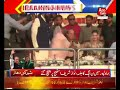 Nawaz Maryam Reach Bahawalpur To Address Public Gathering