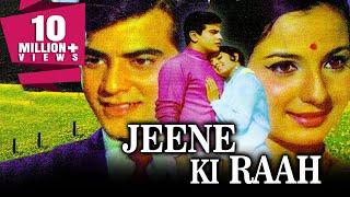 Jeene Ki Raah (1969) Full Hindi Movie   Jeetendra, Sanjeev Kumar, Tanuja