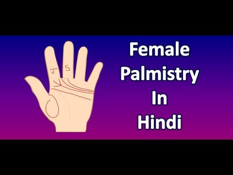 Female Palmistry in Hindi | Female Hand reading | full female hand reading