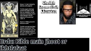 Urdu: Bible main jhoot or ikhlafaat (by Inamullah Mumtaz)