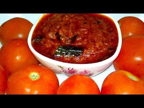 தக்காளி ஊறுகாய் செய்வது எப்படி/How To Make Tomato Pickle/South Indian Recipes