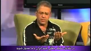 تقلید صدا مایکل ایرانی