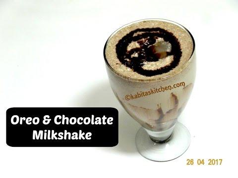 Quick Oreo Milkshake Recipe | Kids Special Recipe| Oreo Milkshake Without Icecream  | kabitaskitchen