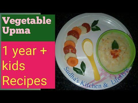 Baby food |  Vegetable Upma for 1 Year Kid's / baby's | వెజిటబుల్ ఉప్మా  by Sudha's KitchenLifestyle
