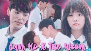 Eun Ho ✘ Tae Woon  ┃ school 2017 ┃
