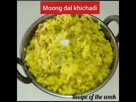 Moong dal khichadi/mung dal khichadi/મગની ફોતરાવાળી દાળની ખિચડી/how to make khichadi/khichadi recipe