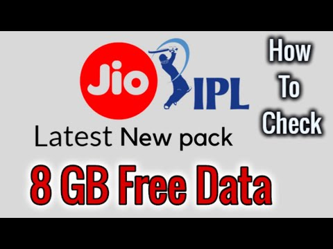 Jio Dhamaka 8GB 4G Data ! jio free cricket pack offer all users how to check full details hindi 2018