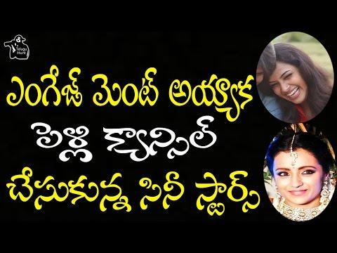Celebs Who CANCELLED Their MARRIAGE After Engagement | Akhil | Trisha | Karishma Kapoor