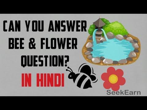 #43 [HINDI] | Brain Puzzles in Hindi | IAS Interview Questions | SeekEarn