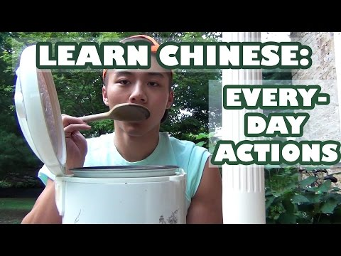 Everyday Chinese Action Words - Learn Chinese FAST: Mandarin with Cantonese