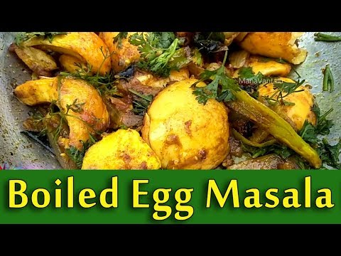 TASTY EGG MASALA ROAST - EGG FRY IN TELUGU - EGG FRY RECIPE - SIDE DISH By Sri Tv