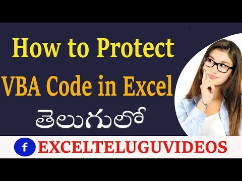 How to Protect VBA Code in Excel || Excel Telugu Videos