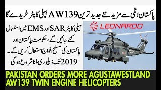 Pakistan Orders More AgustaWestland AW139 Twin Engine Helicopters Leonardo Confirms