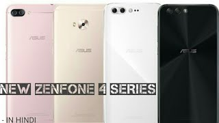 Asus zenfone 4 series - all you need to know (HINDI)