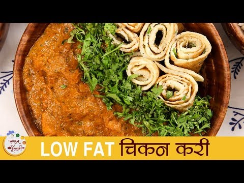 Low Fat Chicken Curry With Omelette - चिकन करी Recipe by Sonali With Bedhadak Cast Ajay Sahane