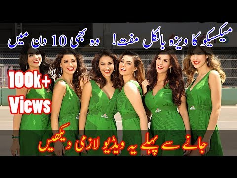 Mexico Visa from Pakistan Mexico city earthquake 2017 and Full documentry in urdu and hindi