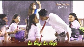 Le Gayi Le Gayi (Mujhko Hui Na Khabar )  School Love 4 | tik tok famous song | Ft.Gopal & Shruti