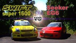 [ENG CC] Seeker EG6 vs.  WRC Swift 1600 Touge Battle HV83