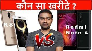 Redmi Note 4 Vs Lenovo K8 Note - Which one should i Buy ?  A Big Differece